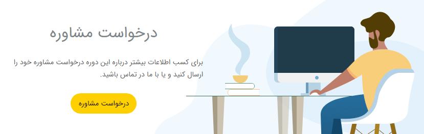 بنیاد زبان کلامستان