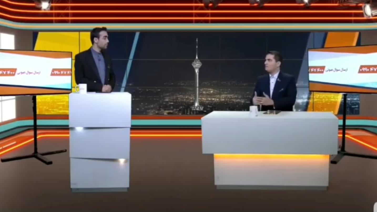 شبکه ایران کالا برنامه وقت کار