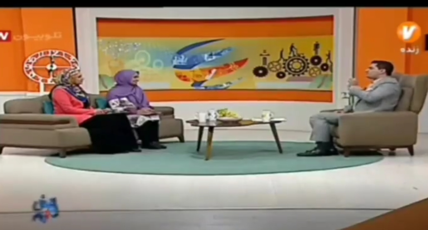 مخاطبین علی محمدی مدیر تله بازاریابی