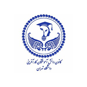 کانون دانش آموختگان کارآفرینی دانشگاه تهران