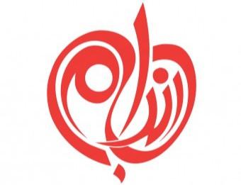 به اندام دکتر کرمانی