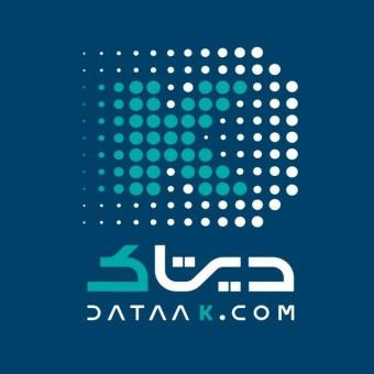 شرکت دیتاک