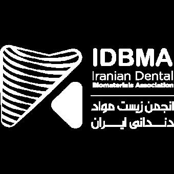 انجمن زیست مواد دندانی ایران