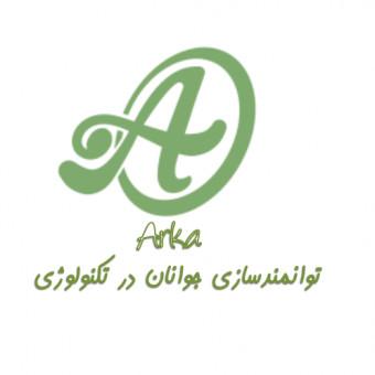 آرکا »توانمندسازی جوانان در حوزه تکنولوژی