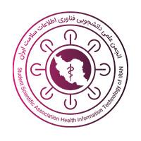 انجمن علمی دانشجویی فناوری اطلاعات سلامت ایران
