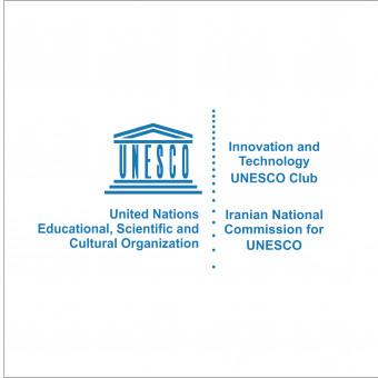 باشگاه نوآوری و فناوری یونسکو