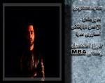 محمد سعید مسعودی