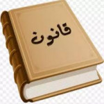 دکتر ایمان یوسفی