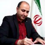 دکتر وحید شمس نصرتی