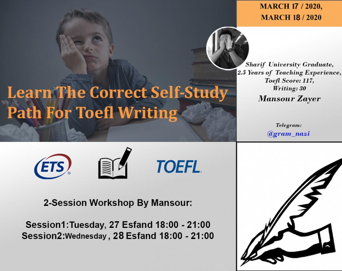 کارگاه ۲جلسهای TOEFL Writing - مسیر Self-Study (برگزاری مجدد)