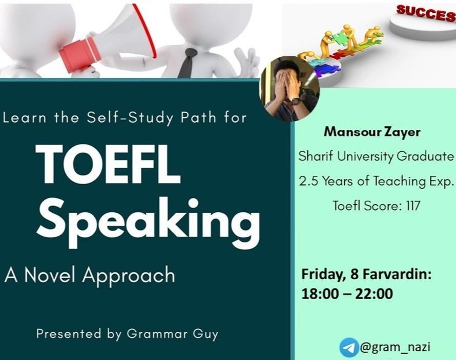وبینار TOEFL Speaking مسیر Self Study