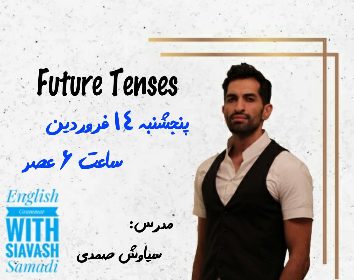 وبینار English Grammar: Future Tenses