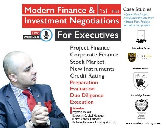 وبینار مذاکرات مدرن تامین مالی و سرمایه گذاری