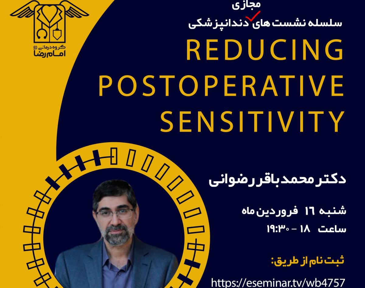 وبینار Reducing postoperative sensitivity