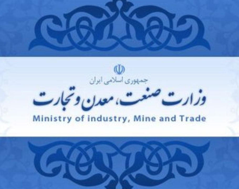 وبینار آموزش سامانه سجاده و تشریح توافقنامه وزارت صمت