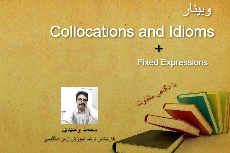 وبینار Collocations, Idioms, and Fixed Expressions