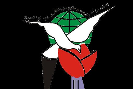 وبینار آموزشی همکاران بنیاد شهید و امور ایثارگران