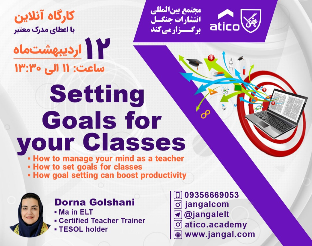 وبینار Setting Goals for your Classes