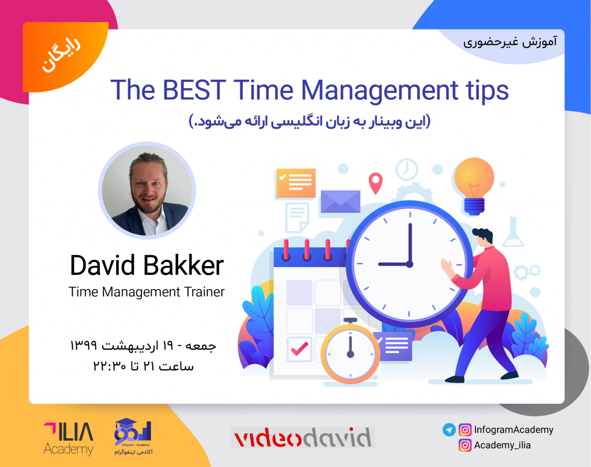 وبینار Webinar: The BEST Time Management tips