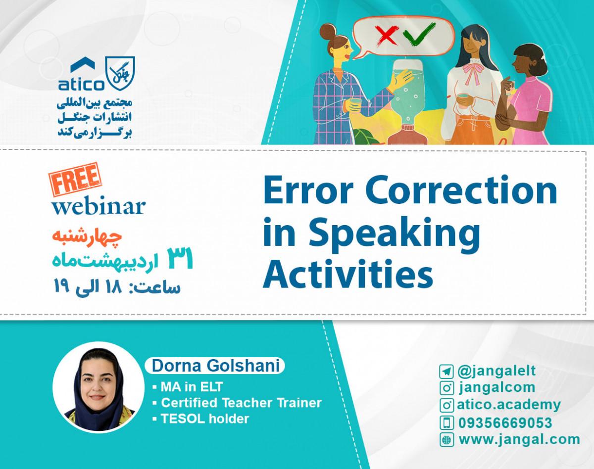 وبینار Error Correction in Speaking activities