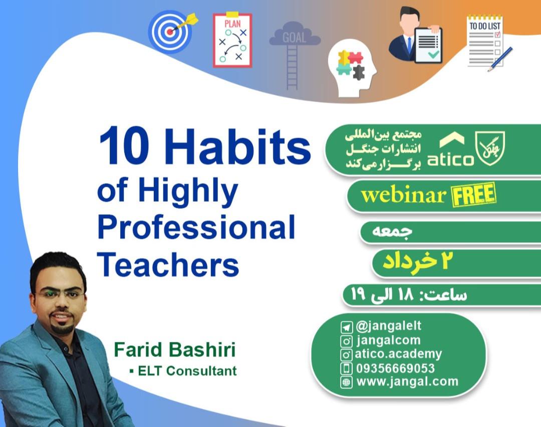 وبینارHabits of Highly Professional Teachers10