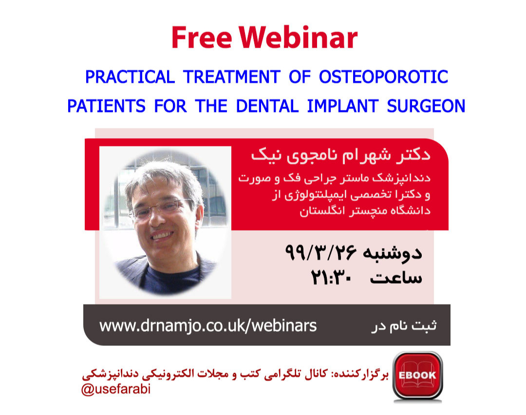 وبینار رایگان Practical Treatment of osteoporotic patients for the dental implant surgeon