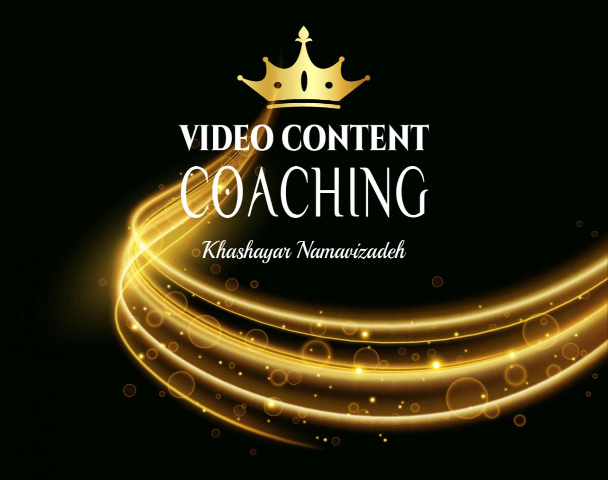 وبینار کوچینگ محتوای ویدیویی