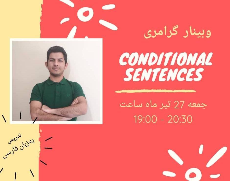 وبینار Conditional Sentences in English