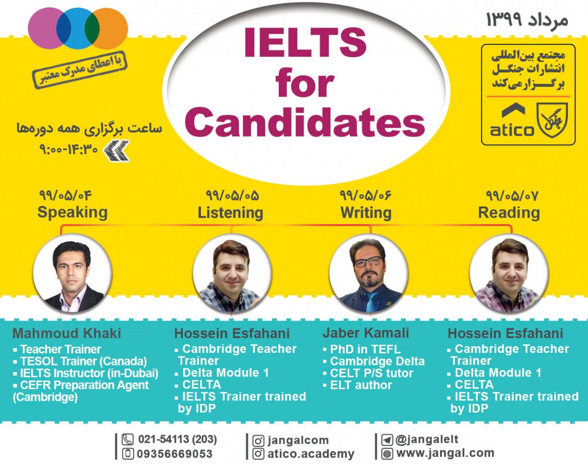 وبینار IELTS for Candidates