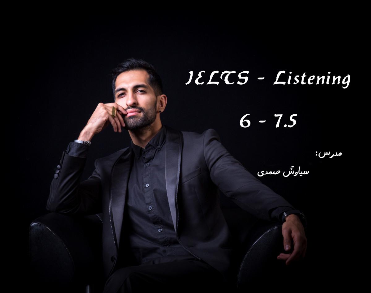 وبینار IELTS - Listening