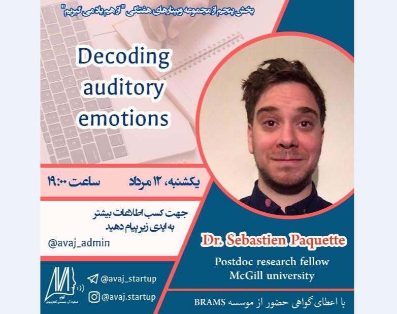 وبینار Decoding Auditory Emotions
