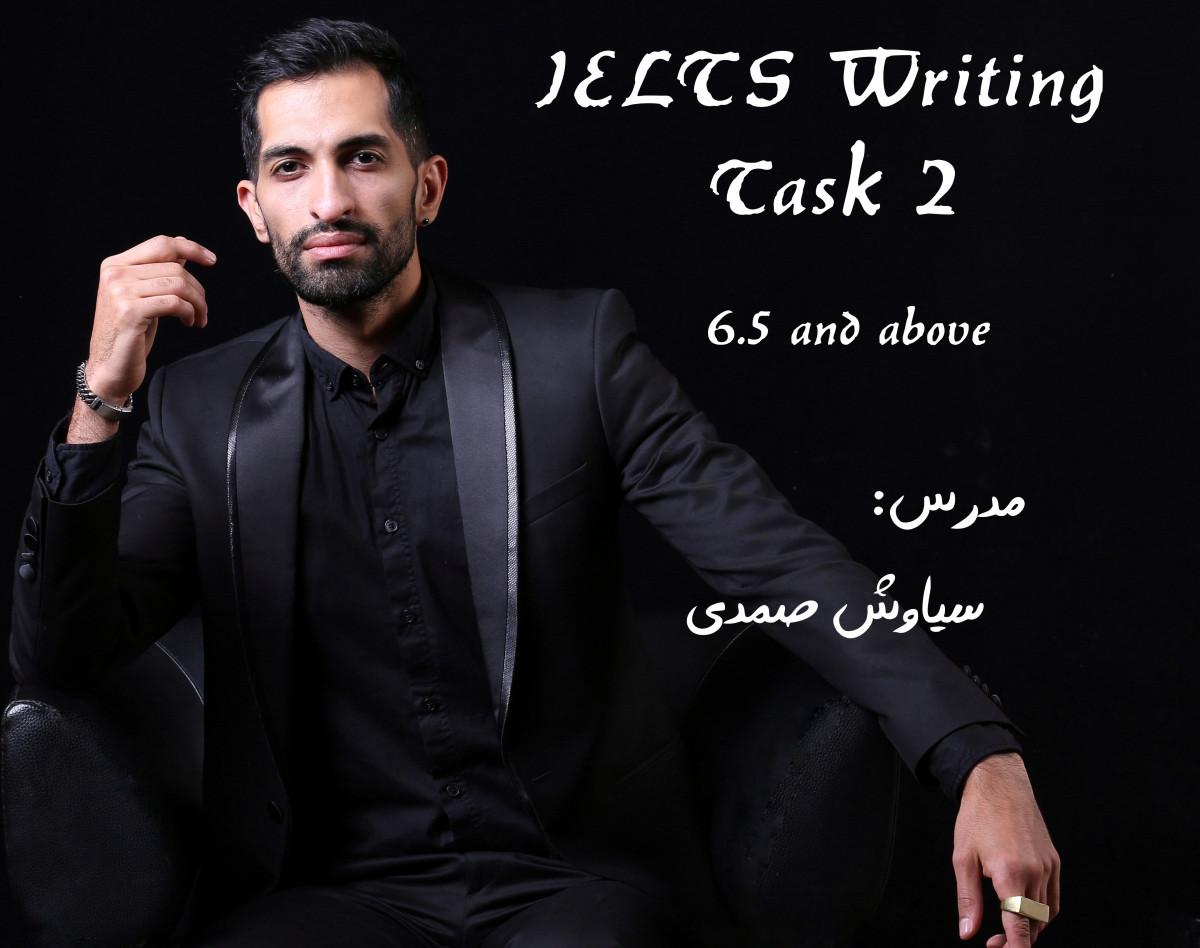 وبینار IELTS Writing Task II