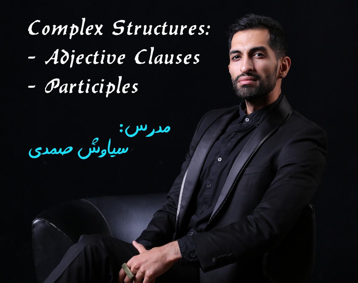 وبینار Complex Structures: Adjective Clauses