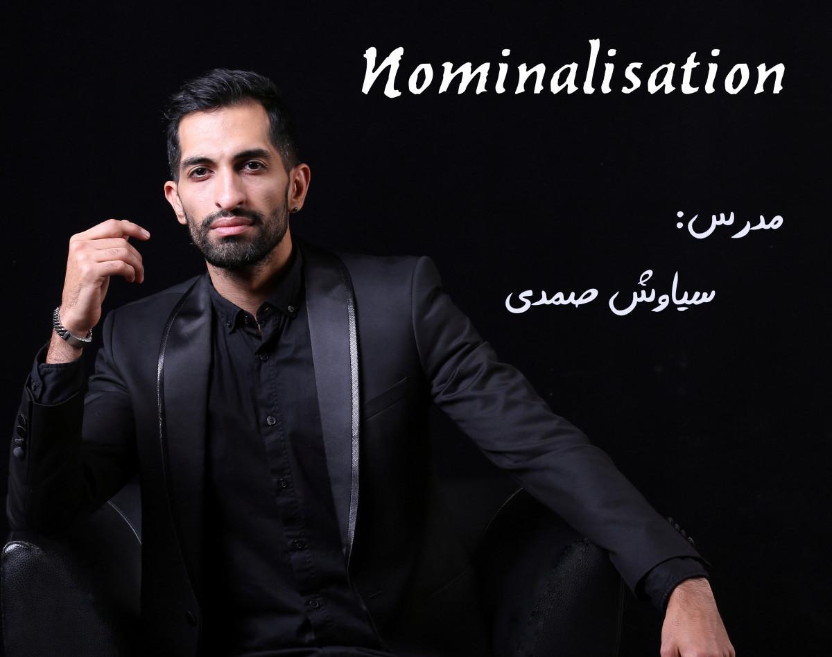 وبینار Nominalisation