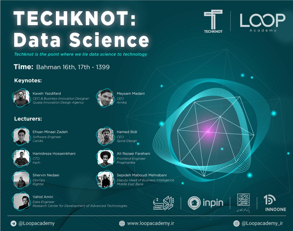 رویداد بزرگ Techknot: بررسی تکنولوژی در کسب و کارهای داده محور