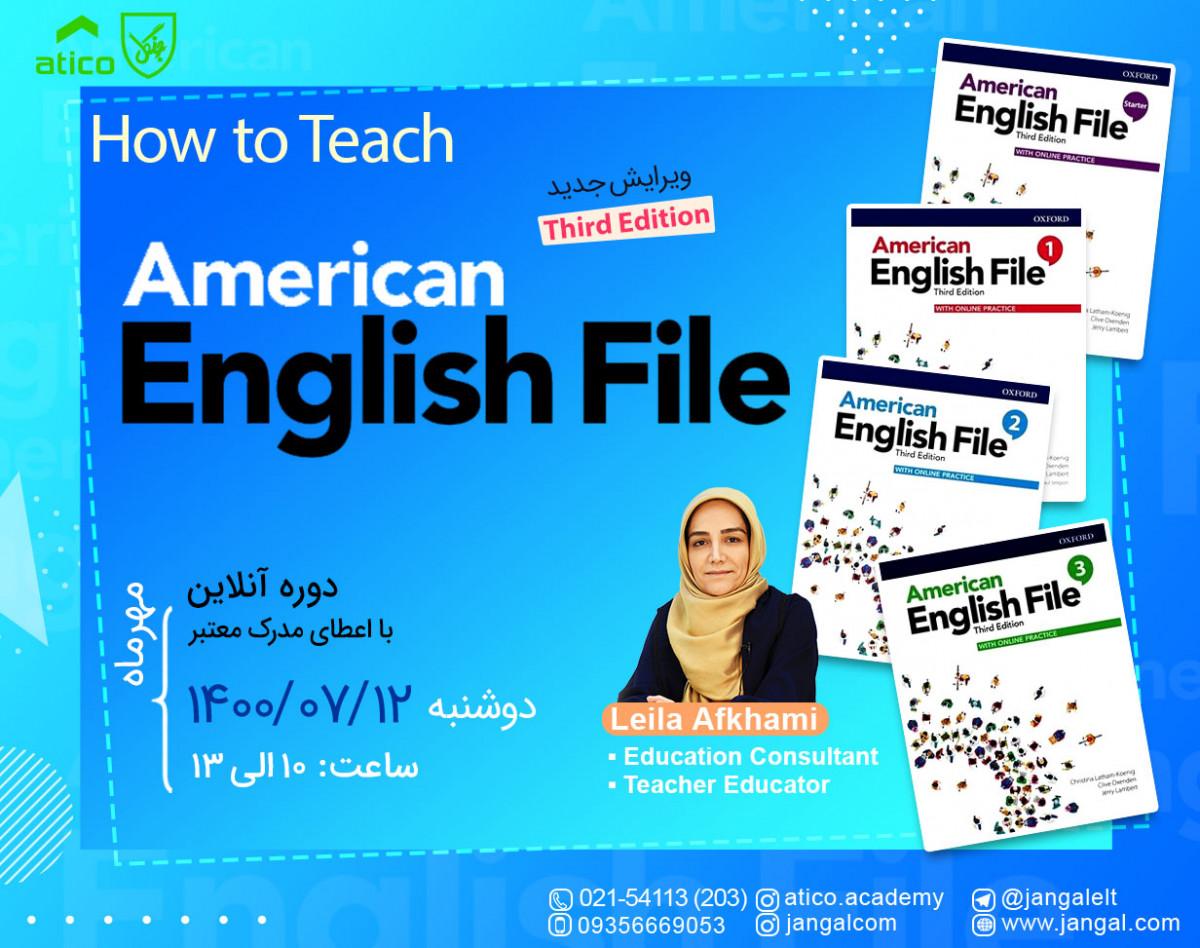 وبینار How to Teach American English File