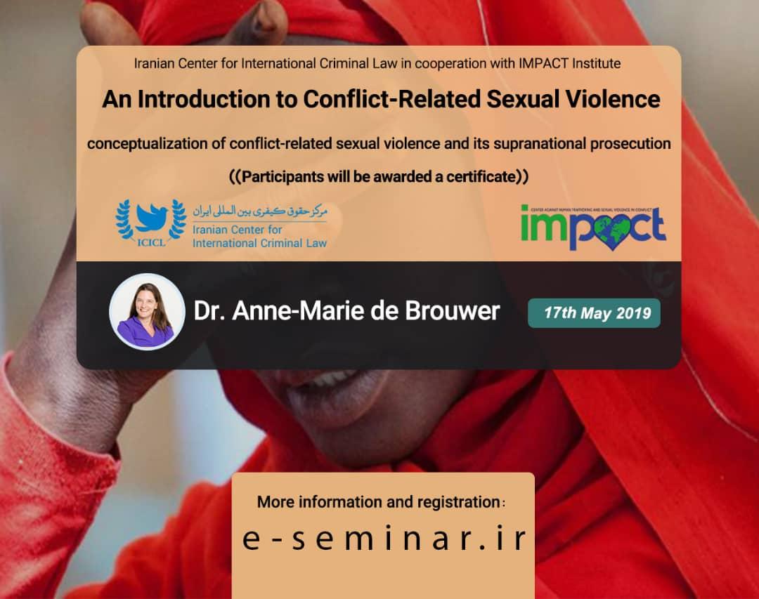وبینار درآمدی بر جرایم جنسی در مخاصمات مسلحانه (An Introduction to Conflict-Related Sexual Violence)